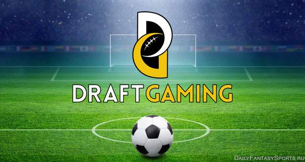 DraftGaming-daily-fantasy-sports-russia