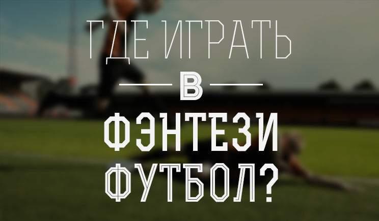 Игра Русская рулетка от 1xBet - BetHelp
