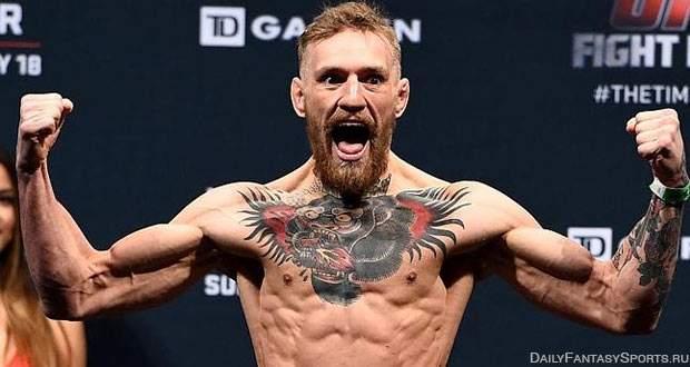 DFS-fantasy-UFC-konor-makgregor