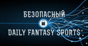 5-pravil-bezopasnoj-igry-v-daily-fantasy-sports